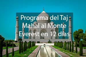 Viajar al Taj Mahal